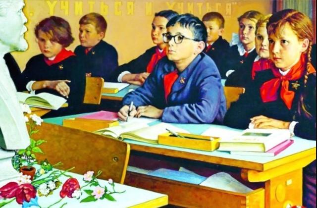 Сталинский букварь – российским городам