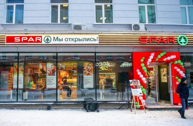 Акция «Контрольная Закупка» в сети магазинов SPAR