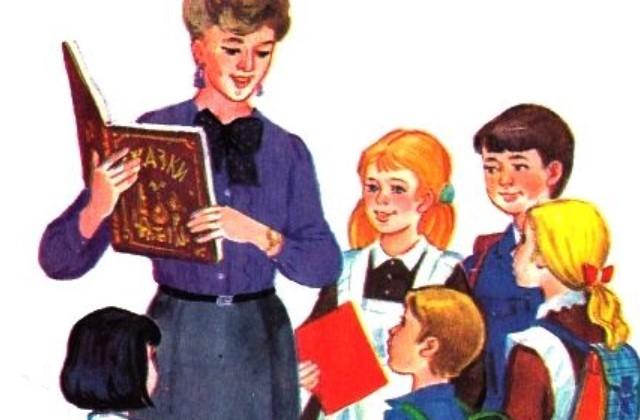 Приглашаем к сотрудничеству учителей