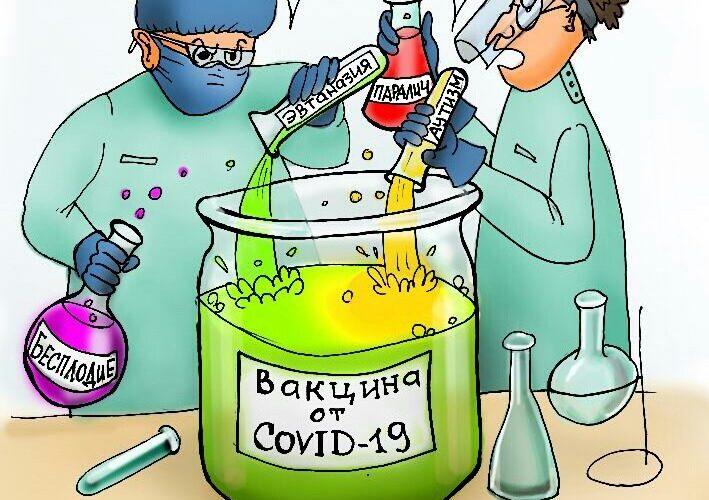 Анализ вакцин от Ковида-19 и их применения в мире и России. Данные 24 апреля 2021 г.